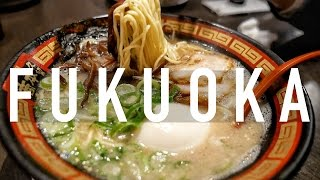 Other Japan Travel Guide Videos▶︎ https://www.youtube.com/playlist?list=PLyBS-iUqzY5Yk5O_l3lyjGHZpx33vU3O7Here is another 1 day Japan travel guide on what to do and eat in Fukuoka, Japan. Fukuoka is very well known for their tonkotsu (pork bone broth) ramen, however there is much more to the city than just that.If you are travelling to Japan for your trip then here are some travel tips and suggestions on what you can do.Canal City (Get off at Hakata Station)Ramen Stadium (Kurume Honda Shoten)Yanagibashi Fish Market (Try mentaiko)Tenjin StationKego ShrineMaizuru ParkFukuoka Castle RuinsOhori ParkMotsunabe (Yamanaka Akasaka store)Nakasu Yatai (Night Food Stall)Join me on Patreon for bonus videos, live streams and much more! ☺https://patreon.com/internationallyME-------------------------------------------------------------➱ CONNECT WITH ME INSTAGRAMhttps://instagram.com/internationallymeTWITTERhttps://twitter.com/NZ2JAPAN➱ MUSICRunningCanvai  Weeks & Made To