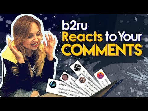 b2ru Reacts to Your Comments