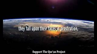 Surah Al-isra Recited By Idris Abkar [the Quran Project]