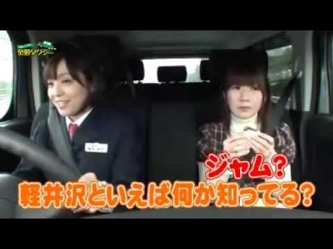 【金朋タクシー・松来未祐】軽い気持ちで軽井沢へ向かった金朋、さすがにお疲れの様子