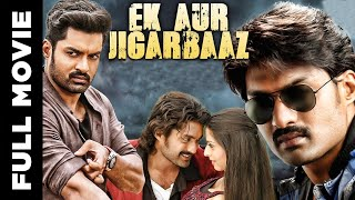 Ek Aur Jigerbaaz (2008) │ Full Movie │ Kalyan Ram, Vedika | Bollywood Movies