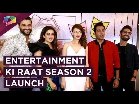Entertainment Ki Raat Season 2 Launch
