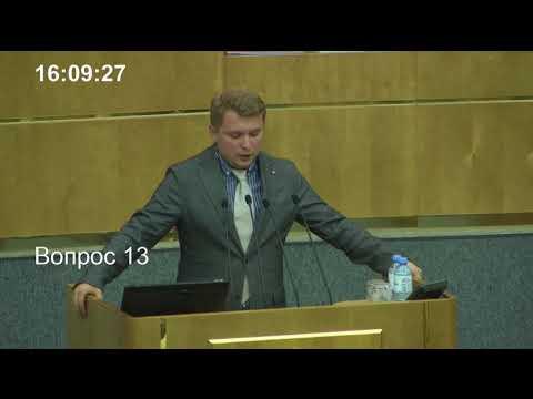 Пленарное заседание Государственной Думы 23.05.2018 (16.00 - 18.00) ( Госдума ) - DomaVideo.Ru
