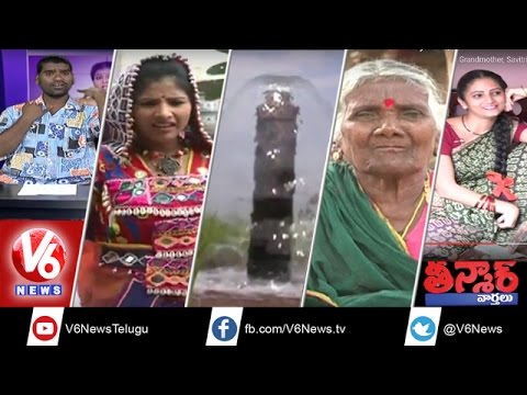 BIthiri-Sathi-Funny-Conversation-With-His-Grandmother-Savitri-And-Sujatha-Teenmar-News-06-03-2016