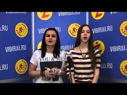 Алена Бакалина и Дарья Шалева, 18 и 19 лет