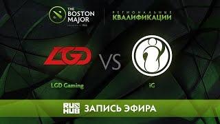 LGD Gaming vs iG,Boston Major Qualifiers - China [Vova_Pain]