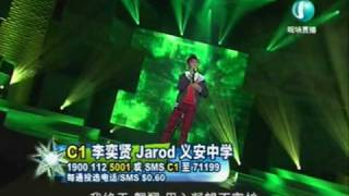 Video C1 李奕贤 Jarod-隐形的翅膀 Campus SuperStar 校园SuperStar (2009-03-16) MP3, 3GP, MP4, WEBM, AVI, FLV Mei 2019