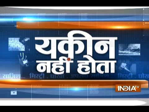 Yakeen Nahi Hota: The story of Wife kills husband after watching Crime show in Khandwa district