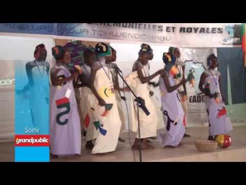 Concours inter-établissement de récital de l'hymne national en langue Fongbé