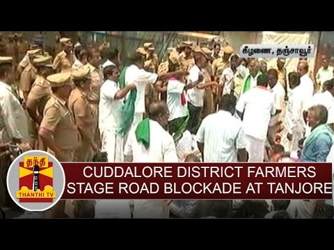 Cuddalore-district-farmers-stage-road-blockade-at-Keezhanai-Tanjore--Detailed-Report