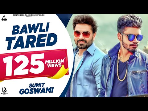 GANGWAR WITH BAWLI TARED (OFFICIAL VIDEO) | BAWLI TARED | GANGWAR | VICKY KAJLA | SUMIT GOSWAMI