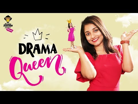 Drama Queen || Dj Women