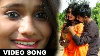 Video सुपरहिट लोकगीत !! तोहरा अखिया के काजल हमर जान ले गईल !! Bhushan Singh !! Bhojpuri New Song 2017 download in MP3, 3GP, MP4, WEBM, AVI, FLV January 2017