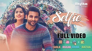 Video Selfie (Full Video) | Gurshabad | Harish Verma | Simi Chahal | Jatinder Shah MP3, 3GP, MP4, WEBM, AVI, FLV September 2018