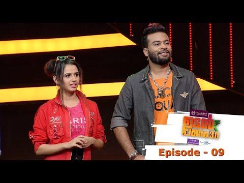 Udan Panam 3.0 | Episode - 09 Nandana & Jishnu !! | Mazhavil Manorama