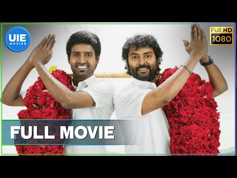 Kaththukkutti Tamil Full Movie | Narain | Srushti Dange | Soori