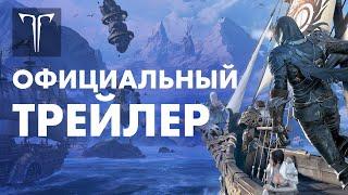 Mail.ru будет издавать русскую версию MMORPG Lost Ark