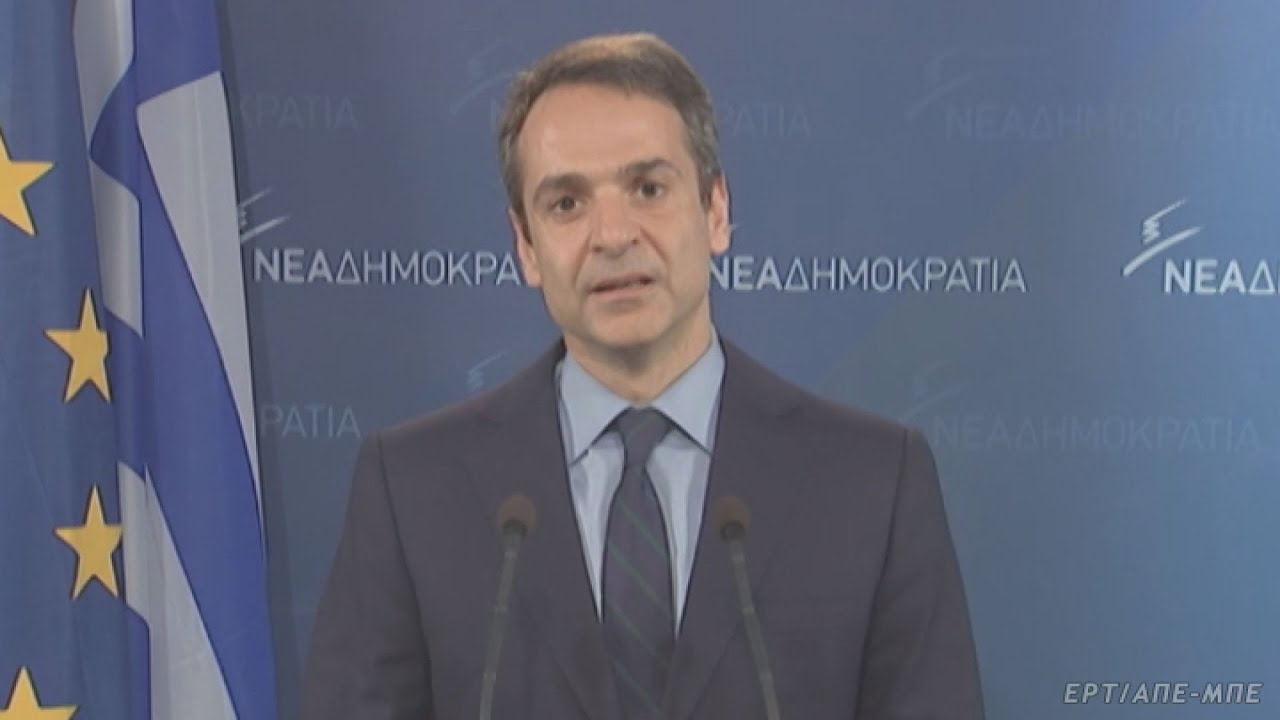 Κυρ. Μητσοτάκης: Η κυβέρνηση Τσίπρα βουλιάζει τη χώρα στο τέλμα της παρακμής