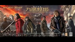 Chronicles of the Ghostly Tribe (2015) VOSTFR