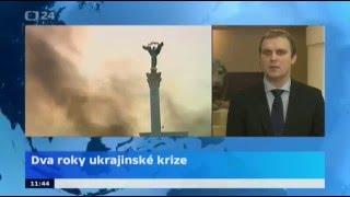 Konference Dva roky po Euromajdanu: úspěch a selhání