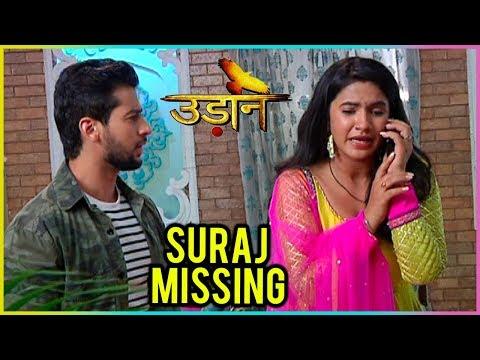 Suraj Goes MISSING   Chakor TENSED   Udann Sapnon