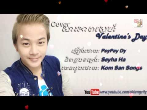 Video ស្នេហ៍ជាអ្វី- ​ Love9 Songs -Khmer Songs  -Phleng Records download in MP3, 3GP, MP4, WEBM, AVI, FLV January 2017