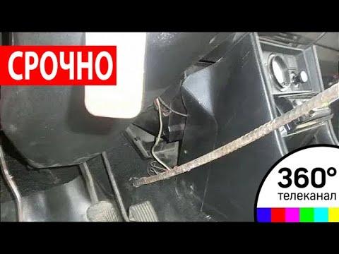 Срочно! Олег Газманов попал в ДТП под Пермью, машину пропорола арматура