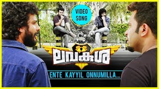 Video LavaKusha Ente Kayyil Onnumilla Official Video Song | Aju Varghese | Neeraj Madhav | RJ Creations MP3, 3GP, MP4, WEBM, AVI, FLV Oktober 2017