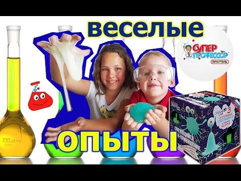 Светящийся лизун-привидение Веселые опыты Эксперименты с Настей и Вовой (видео)