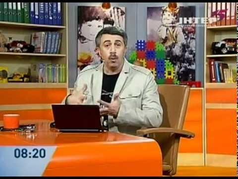 Пустышка для младенца - Доктор Комаровский - Интер