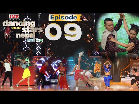 Dancing With the Stars  Nepal | EPISODE 09