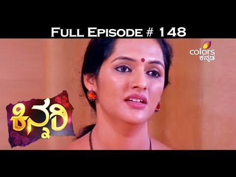 Kinnari--20th-April-2016--ಕಿನ್ನರಿ--Full-Episode