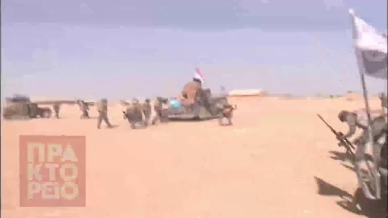Ιράκ: Iρακινά στρατεύματα μάχονται ενάντια στο ISIS νότια της Μοσούλης