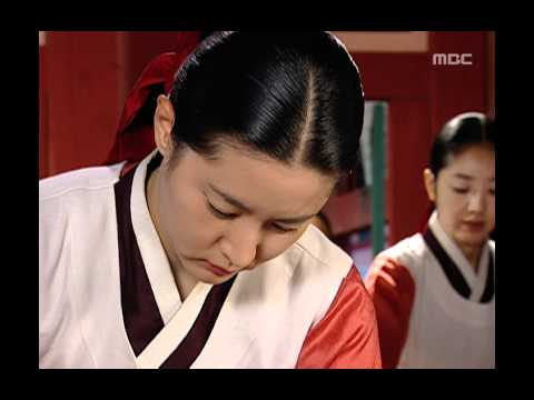 Jewel In The Palace, 14회, EP14 #06