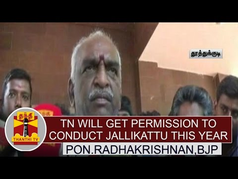 TN-will-get-permission-to-conduct-Jallikattu-this-year--Pon-Radhakrishnan-Thanthi-TV