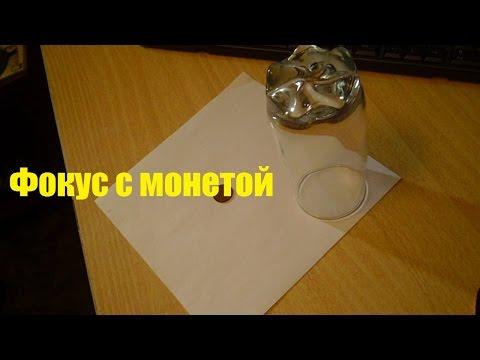 Как сделать фокус с водой фото - Mosstroyservice