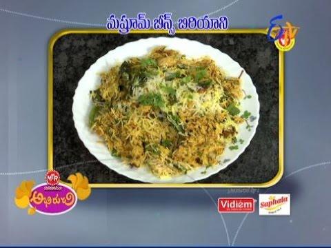 Abhiruchi--Mushroom-Beens-Biryani--మష్రూం-బీన్స్-బిరియాని