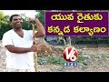 Bithiri Sathi Turns Kannada Farmer For Marriage | Girl Who Marries Farmer, Get Rs 1 Lakh