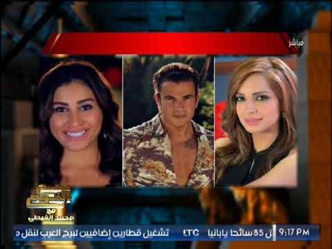 محمد الغيطي يعلن زواج أمال ماهر وتركي آل شيخ