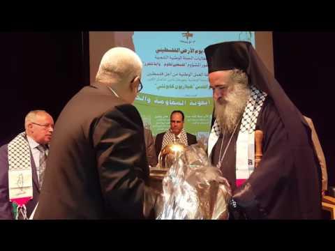 بنكيران يُكرم رئيس الأساقفة