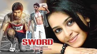 New English Full Movie | Sword | Hollywood Movie | Eetti English Movie | New English Movies 2017