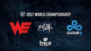 Download Lagu 【2017全球總決賽】八強賽 WE vs C9 #5 Mp3