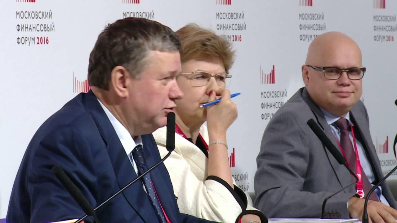Об итогах Первого Московского финансового форума