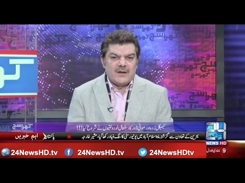Khara Such With Mubasher Lucman | Why is Basant banned? | 24 News HD | 6 Feb 2017