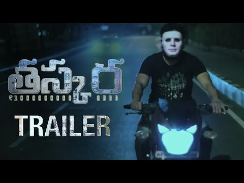 Watch Taskara Telugu Movie Trailer in HD