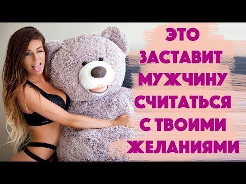 ПОЧЕМУ МУЖЧИНЫ ЛЮБЯТ СТЕРВ - DomaVideo.Ru