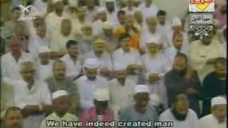 AbdulRahman Al Sudais--At-Tin