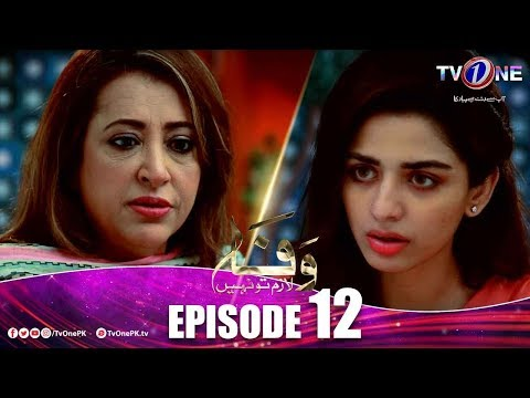 Wafa Lazim To Nahi | Episode 12 | TV One Drama