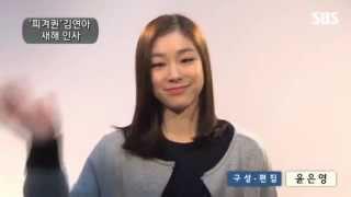 김연아 Yuna Kim Yuna Kim's Official Website: http://www.yunakim.com/ Yuna Kim's Official YT Channel : http://www.youtube.com/yunakim Yuna Kim's Twitter : http:/...