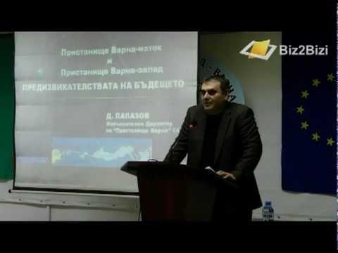 Първи Бизнес Форум Biz2Bizi 30.11.2011 г. - Част първа